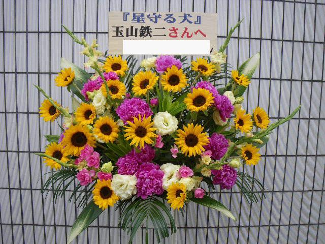 花ギフト フラワーギフト 誕生日 花 カノシェ話題 スタンド花 ウエディングブーケ 花束 花屋 himawari16246