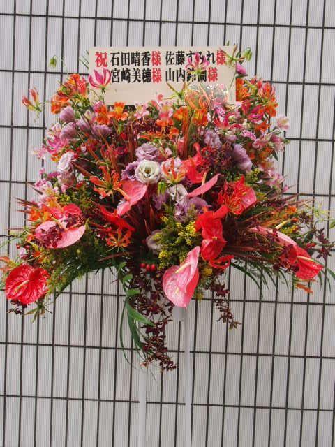 花ギフト|フラワーギフト|誕生日 花|カノシェ話題|スタンド花|ウエディングブーケ|花束|花屋|41379