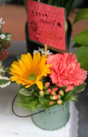 花ギフト|フラワーギフト|誕生日 花|カノシェ話題|スタンド花|ウエディングブーケ|花束|花屋|hima