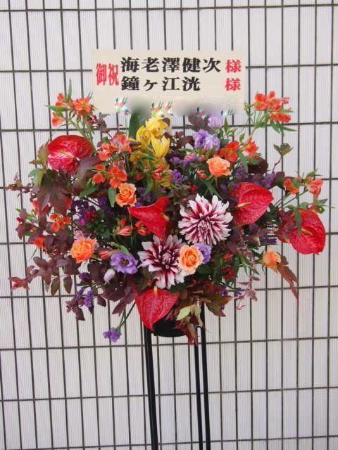 秋〜冬(10月11月12月)のスタンド花|スタンドフラワー カノシェ59294
