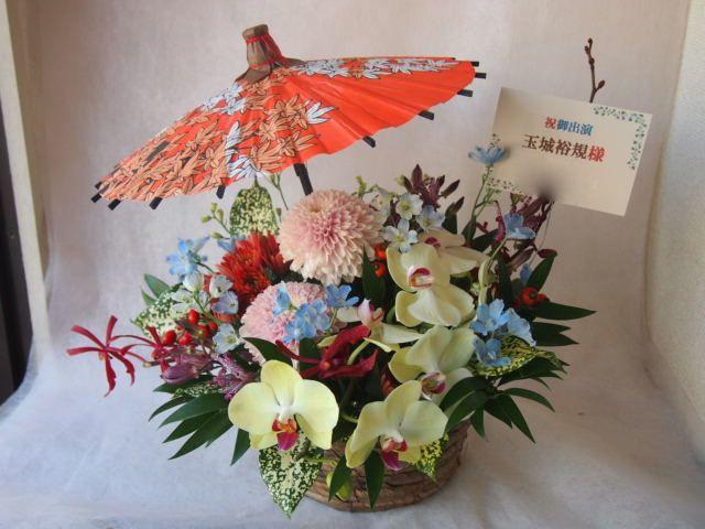 花ギフト|フラワーギフト|誕生日 花|カノシェ話題|スタンド花|ウエディングブーケ|花束|花屋|43455