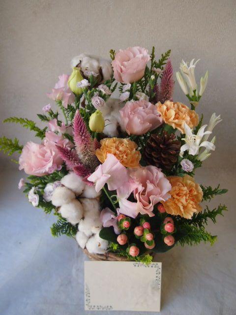 花ギフト|フラワーギフト|誕生日 花|カノシェ話題|スタンド花|ウエディングブーケ|花束|花屋|51504