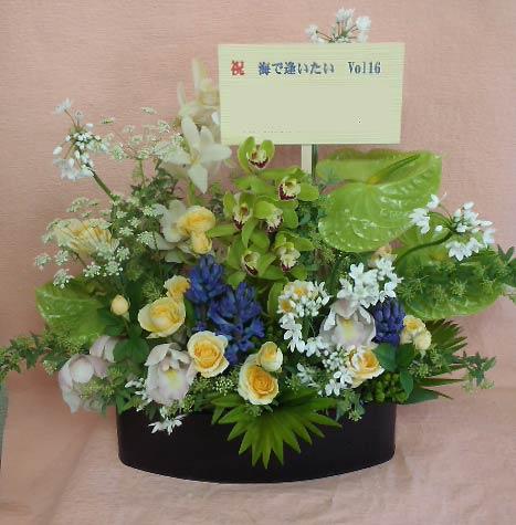 花ギフト フラワーギフト 誕生日 花 カノシェ話題 スタンド花 ウエディングブーケ 花束 花屋 SAYA-GREEN