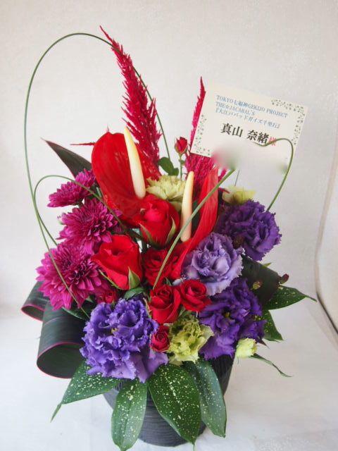 花ギフト|フラワーギフト|誕生日 花|カノシェ話題|スタンド花|ウエディングブーケ|花束|花屋|49930