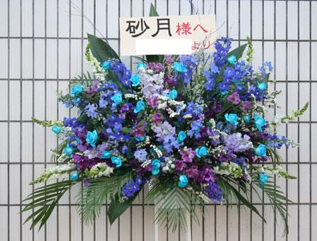 花ギフト フラワーギフト 誕生日 花 カノシェ話題 スタンド花 ウエディングブーケ 花束 花屋 青バラ