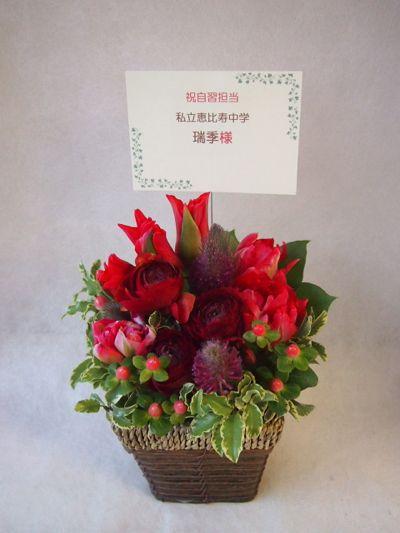 花ギフト|フラワーギフト|誕生日 花|カノシェ話題|スタンド花|ウエディングブーケ|花束|花屋|38827