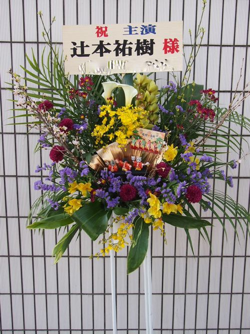 スタンド花|スタンドフラワー|フラスタ|カノシェ61225(1)