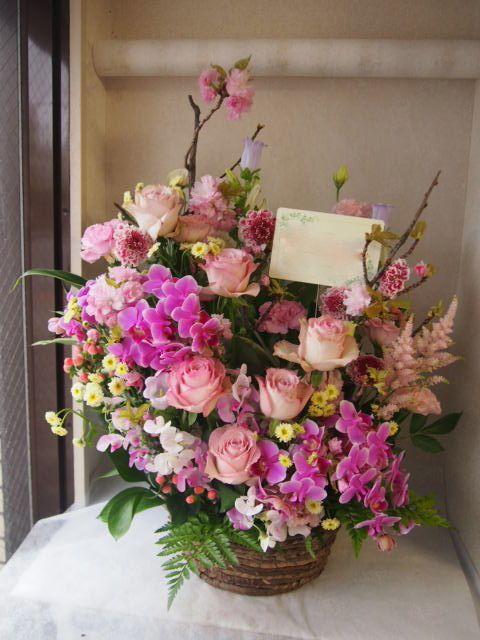花ギフト|フラワーギフト|誕生日 花|カノシェ話題|スタンド花|ウエディングブーケ|花束|花屋|55128