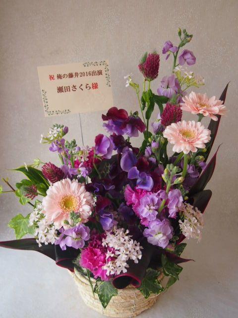 花ギフト|フラワーギフト|誕生日 花|カノシェ話題|スタンド花|ウエディングブーケ|花束|花屋|52984