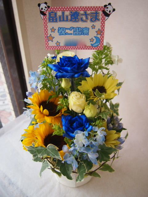 花ギフト|フラワーギフト|誕生日 花|カノシェ話題|スタンド花|ウエディングブーケ|花束|花屋|41853