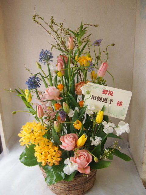 花ギフト|フラワーギフト|誕生日 花|カノシェ話題|スタンド花|ウエディングブーケ|花束|花屋|54681(1)
