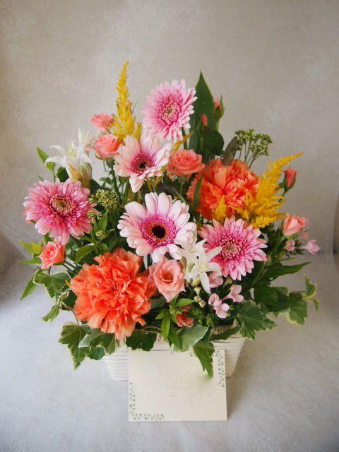 花ギフト|フラワーギフト|誕生日 花|カノシェ話題|スタンド花|ウエディングブーケ|花束|花屋|58292