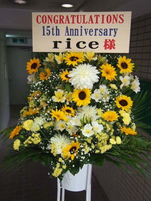 花ギフト|フラワーギフト|誕生日 花|カノシェ話題|スタンド花|ウエディングブーケ|花束|花屋|55023(1)