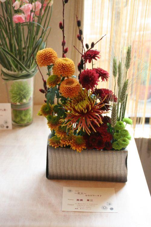 花ギフト|フラワーギフト|誕生日 花|カノシェ話題|スタンド花|ウエディングブーケ|花束|花屋|IMG_0999