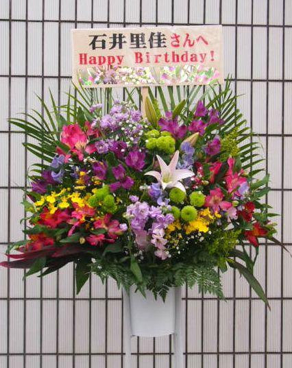 花ギフト|フラワーギフト|誕生日 花|カノシェ話題|スタンド花|ウエディングブーケ|花束|花屋|46010