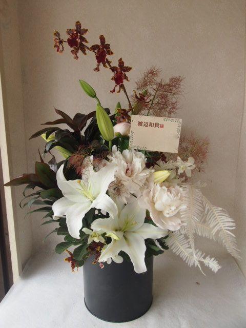 花ギフト|フラワーギフト|誕生日 花|カノシェ話題|スタンド花|ウエディングブーケ|花束|花屋|56195
