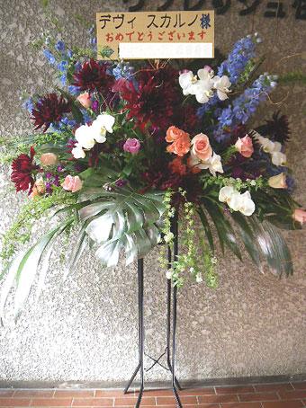 花ギフト|フラワーギフト|誕生日 花|カノシェ話題|スタンド花|ウエディングブーケ|花束|花屋|ダリアスタンド