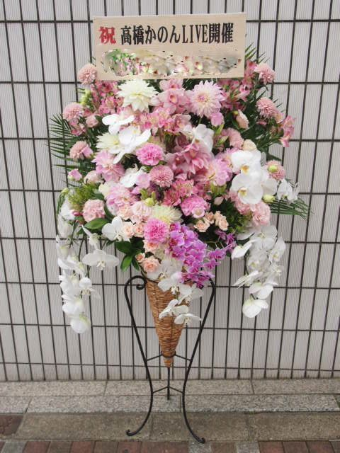 花ギフト|フラワーギフト|誕生日 花|カノシェ話題|スタンド花|ウエディングブーケ|花束|花屋|54887(1)