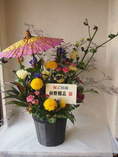 花ギフト|フラワーギフト|誕生日 花|カノシェ話題|スタンド花|ウエディングブーケ|花束|花屋|51218