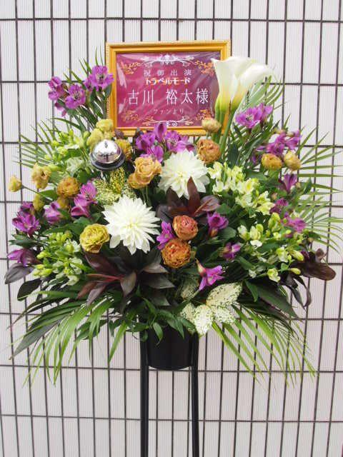 花ギフト|フラワーギフト|誕生日 花|カノシェ話題|スタンド花|ウエディングブーケ|花束|花屋|54595(1)