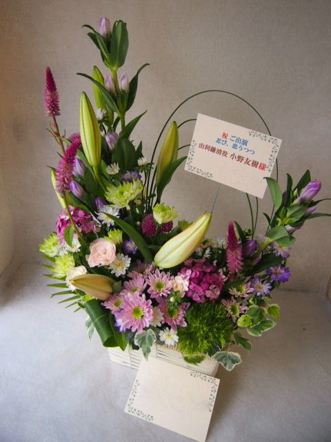 花ギフト|フラワーギフト|誕生日 花|カノシェ話題|スタンド花|ウエディングブーケ|花束|花屋|57464