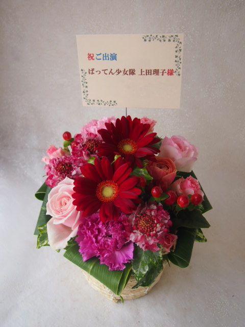 花ギフト|フラワーギフト|誕生日 花|カノシェ話題|スタンド花|ウエディングブーケ|花束|花屋|52986