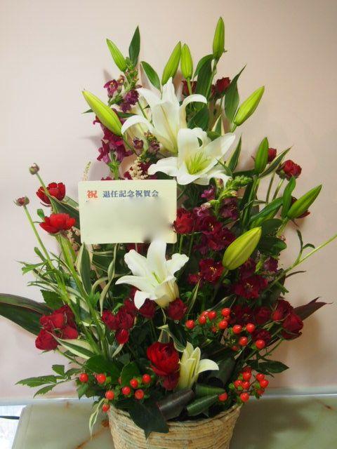 花ギフト|フラワーギフト|誕生日 花|カノシェ話題|スタンド花|ウエディングブーケ|花束|花屋|53617