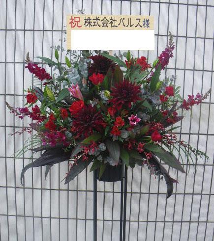 花ギフト|フラワーギフト|誕生日 花|カノシェ話題|スタンド花|ウエディングブーケ|花束|花屋|黒赤