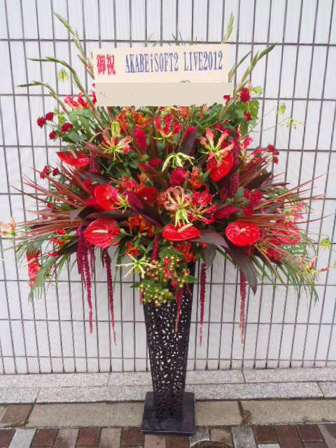 花ギフト|フラワーギフト|誕生日 花|カノシェ話題|スタンド花|ウエディングブーケ|花束|花屋|SHIBUYA-AX-