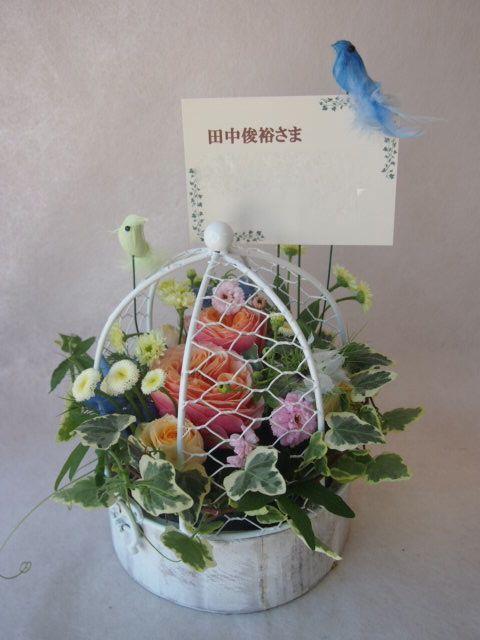 花ギフト|フラワーギフト|誕生日 花|カノシェ話題|スタンド花|ウエディングブーケ|花束|花屋|46615