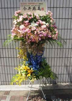 花ギフト|フラワーギフト|誕生日 花|カノシェ話題|スタンド花|ウエディングブーケ|花束|花屋|東京ドームシティホール