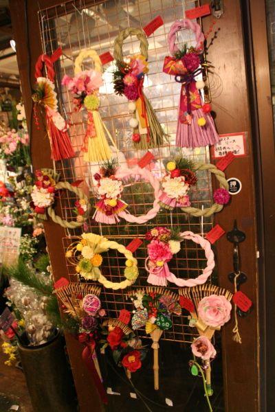花ギフト フラワーギフト 誕生日 花 カノシェ話題 スタンド花 ウエディングブーケ 花束 花屋 IMG_5684