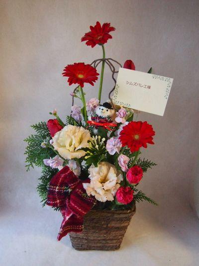 花ギフト|フラワーギフト|誕生日 花|カノシェ話題|スタンド花|ウエディングブーケ|花束|花屋|37558