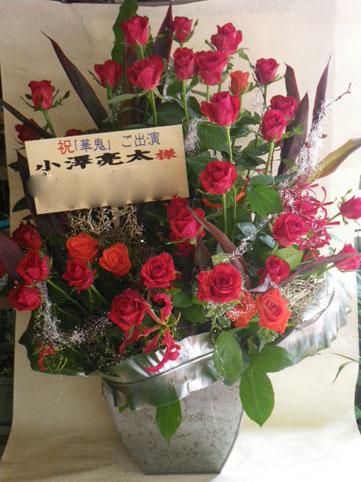 花ギフト|フラワーギフト|誕生日 花|カノシェ話題|スタンド花|ウエディングブーケ|花束|花屋|炎