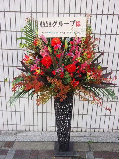 花ギフト|フラワーギフト|誕生日 花|カノシェ話題|スタンド花|ウエディングブーケ|花束|花屋|36853(2)