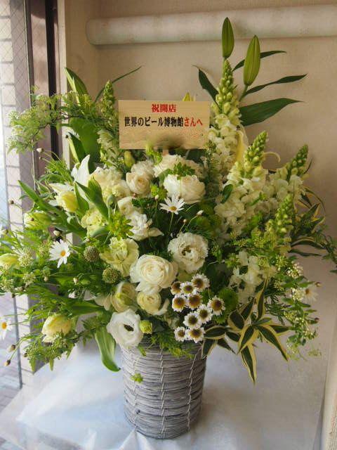 花ギフト|フラワーギフト|誕生日 花|カノシェ話題|スタンド花|ウエディングブーケ|花束|花屋|0304