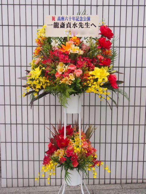 花ギフト|フラワーギフト|誕生日 花|カノシェ話題|スタンド花|ウエディングブーケ|花束|花屋|48242
