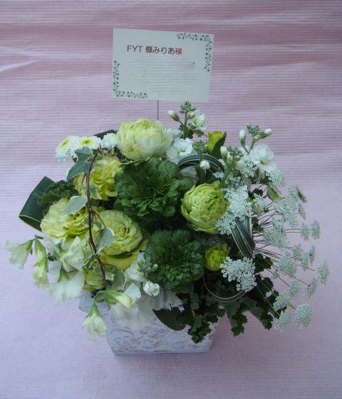 花ギフト|フラワーギフト|誕生日 花|カノシェ話題|スタンド花|ウエディングブーケ|花束|花屋|53574(1)