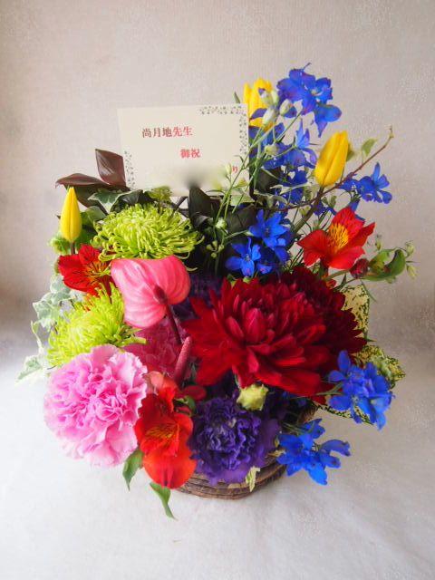 花ギフト|フラワーギフト|誕生日 花|カノシェ話題|スタンド花|ウエディングブーケ|花束|花屋|54849(1)