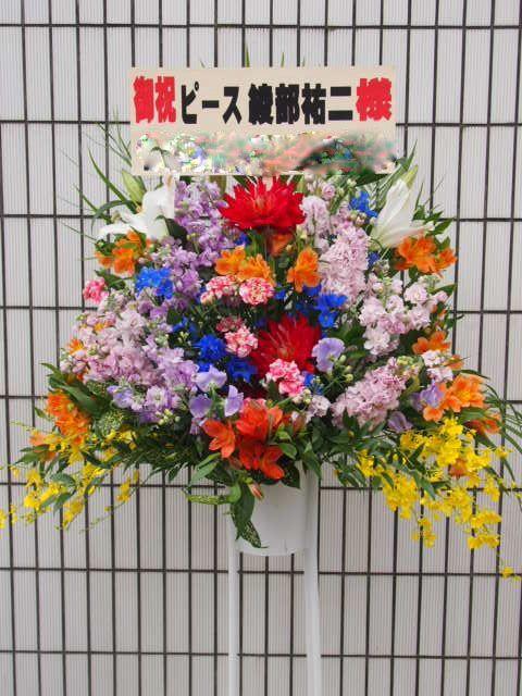 花ギフト|フラワーギフト|誕生日 花|カノシェ話題|スタンド花|ウエディングブーケ|花束|花屋|54141