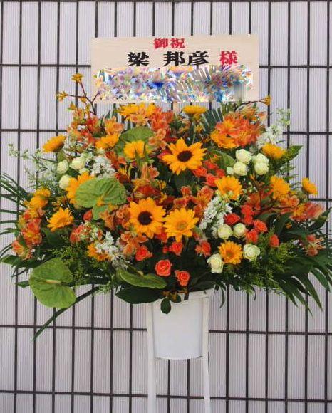 花ギフト|フラワーギフト|誕生日 花|カノシェ話題|スタンド花|ウエディングブーケ|花束|花屋|JZ Brat