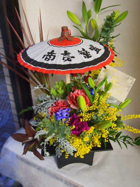 花ギフト|フラワーギフト|誕生日 花|カノシェ話題|スタンド花|ウエディングブーケ|花束|花屋|53373