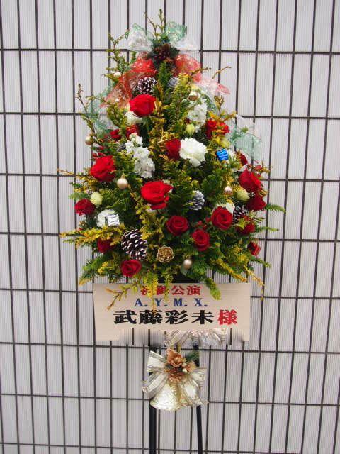 花ギフト|フラワーギフト|誕生日 花|カノシェ話題|スタンド花|ウエディングブーケ|花束|花屋|1223スタンド