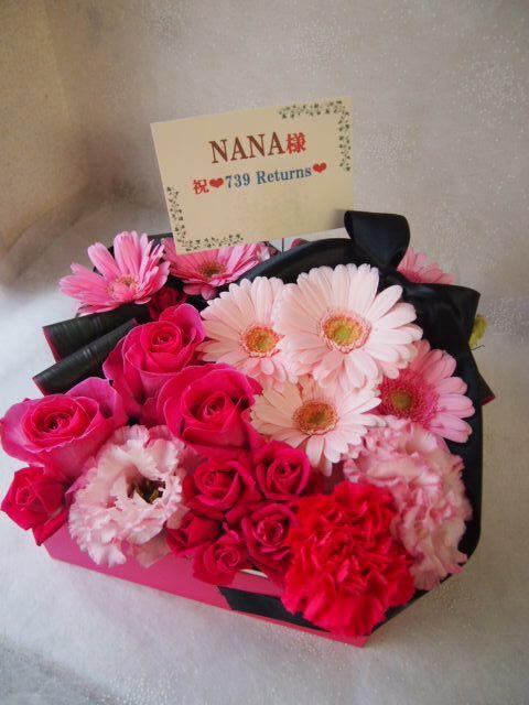 花ギフト|フラワーギフト|誕生日 花|カノシェ話題|スタンド花|ウエディングブーケ|花束|花屋|54015