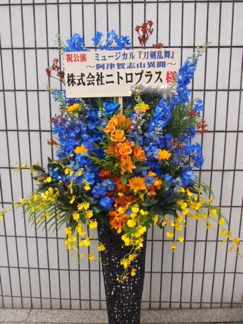 花ギフト|フラワーギフト|誕生日 花|カノシェ話題|スタンド花|ウエディングブーケ|花束|花屋|56141