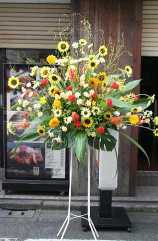花ギフト|フラワーギフト|誕生日 花|カノシェ話題|スタンド花|ウエディングブーケ|花束|花屋|ひまわりスタンド