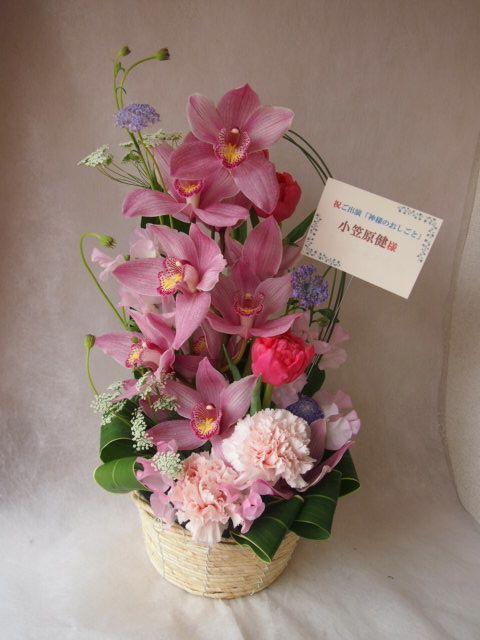花ギフト|フラワーギフト|誕生日 花|カノシェ話題|スタンド花|ウエディングブーケ|花束|花屋|45942