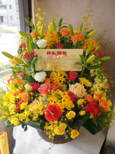 花ギフト|フラワーギフト|誕生日 花|カノシェ話題|スタンド花|ウエディングブーケ|花束|花屋|46655