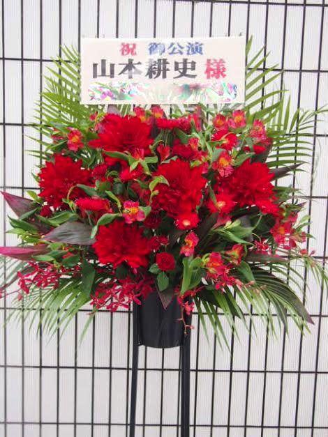 花ギフト|フラワーギフト|誕生日 花|カノシェ話題|スタンド花|ウエディングブーケ|花束|花屋|赤坂レッドシアター2
