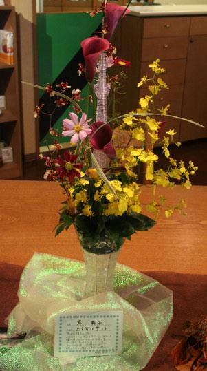 花ギフト|フラワーギフト|誕生日 花|カノシェ話題|スタンド花|ウエディングブーケ|花束|花屋|kishisan